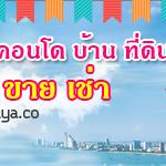 Pattaya condo praperty