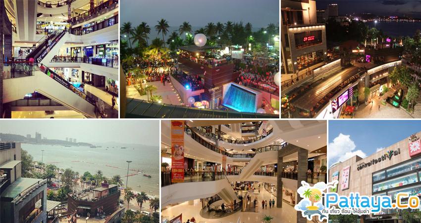 CentralFestival Pattaya Beach (เซ็นทรัลเฟสติวัล พัทยา บีช)0 copy