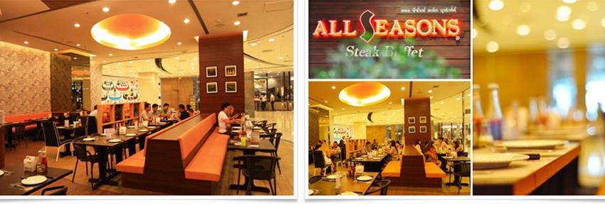 all-seasons Steak_pattaya