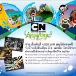 สวนน้ำ Cartoon Network Amazone Pattaya การ์ตูนเน็ตเวิร์คอเมโซน พัทยา12