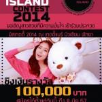 MissTeddyIslandContent2014
