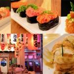 อาหารญี่ปุ่น Manami pattaya