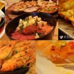 อาหารญี่ปุ่น Manami pattaya2