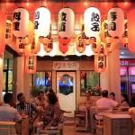 อาหารญี่ปุ่น Manami14