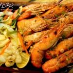 อาหารญี่ปุ่น Manami18