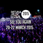 PMF2015-Comming-soon