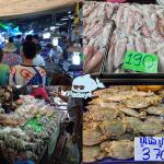 อาหารทะเลสด ตลาดลานโพธิ์