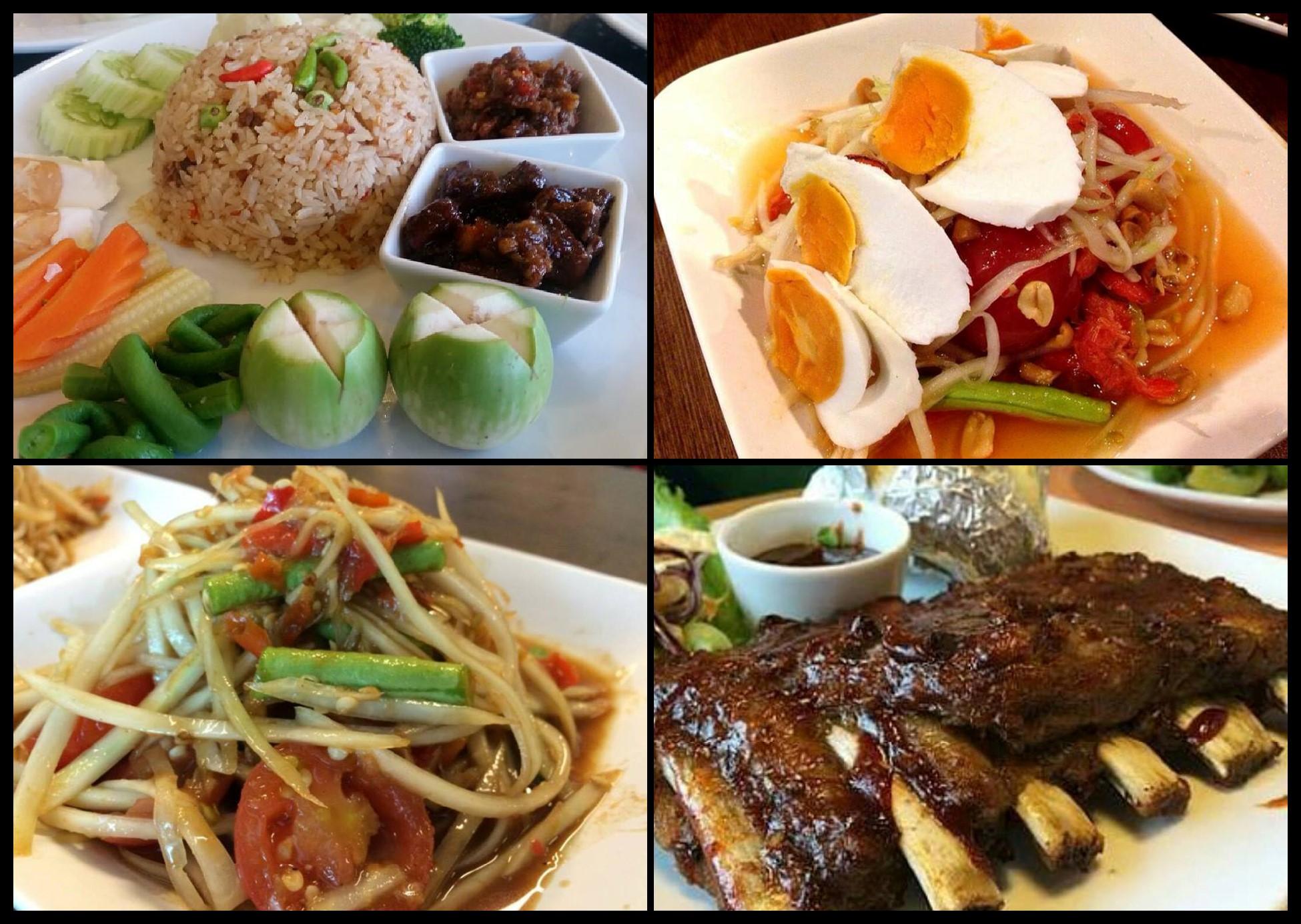 ลีลาคอฟฟี่ ร้านอร่อยพัทยา25