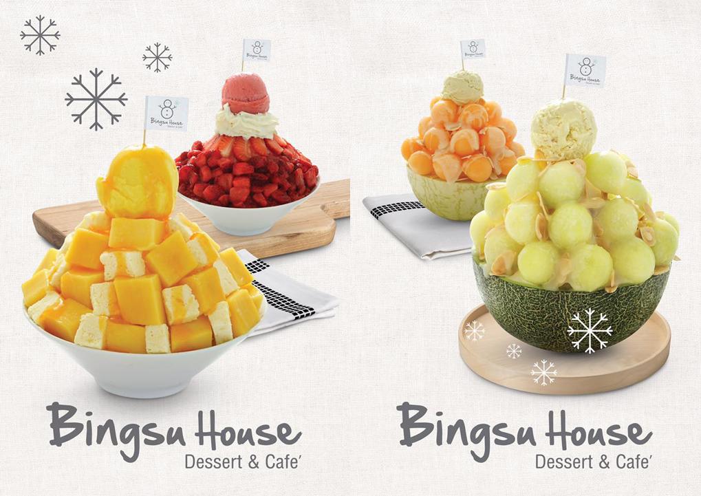 Bingsu House ร้านอร่อยบิงซูพัทยา
