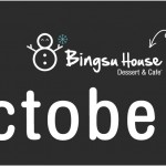 Bingsu House ร้านอร่อยบิงซูพัทยา0