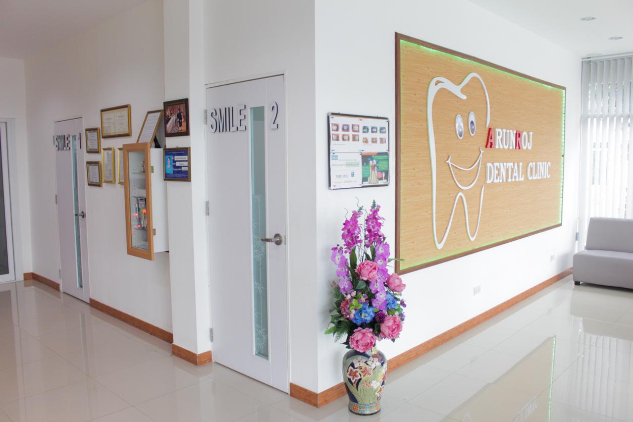 ร้านทำฟันพัทยาอรุณโรจน์2