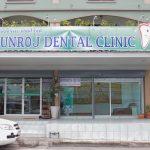 ร้านทำฟันพัทยาอรุณโรจน์8