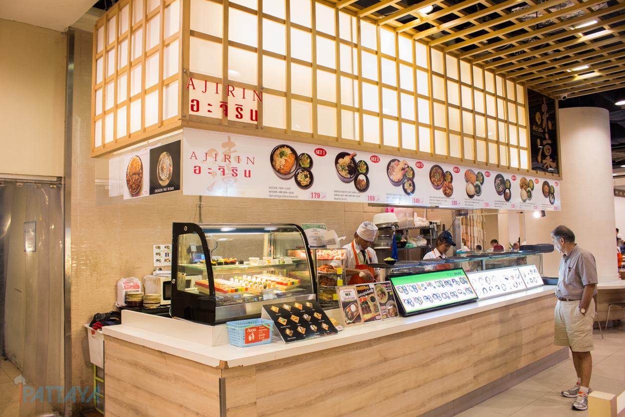 ร้านอาหารเซนทรัลญี่ปุ่น