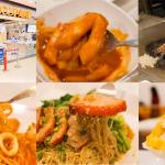 อาหาร Food Park เซนทรัลพัทยา