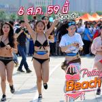 Pattaya-Bikini-Beach-Race-2016 copy