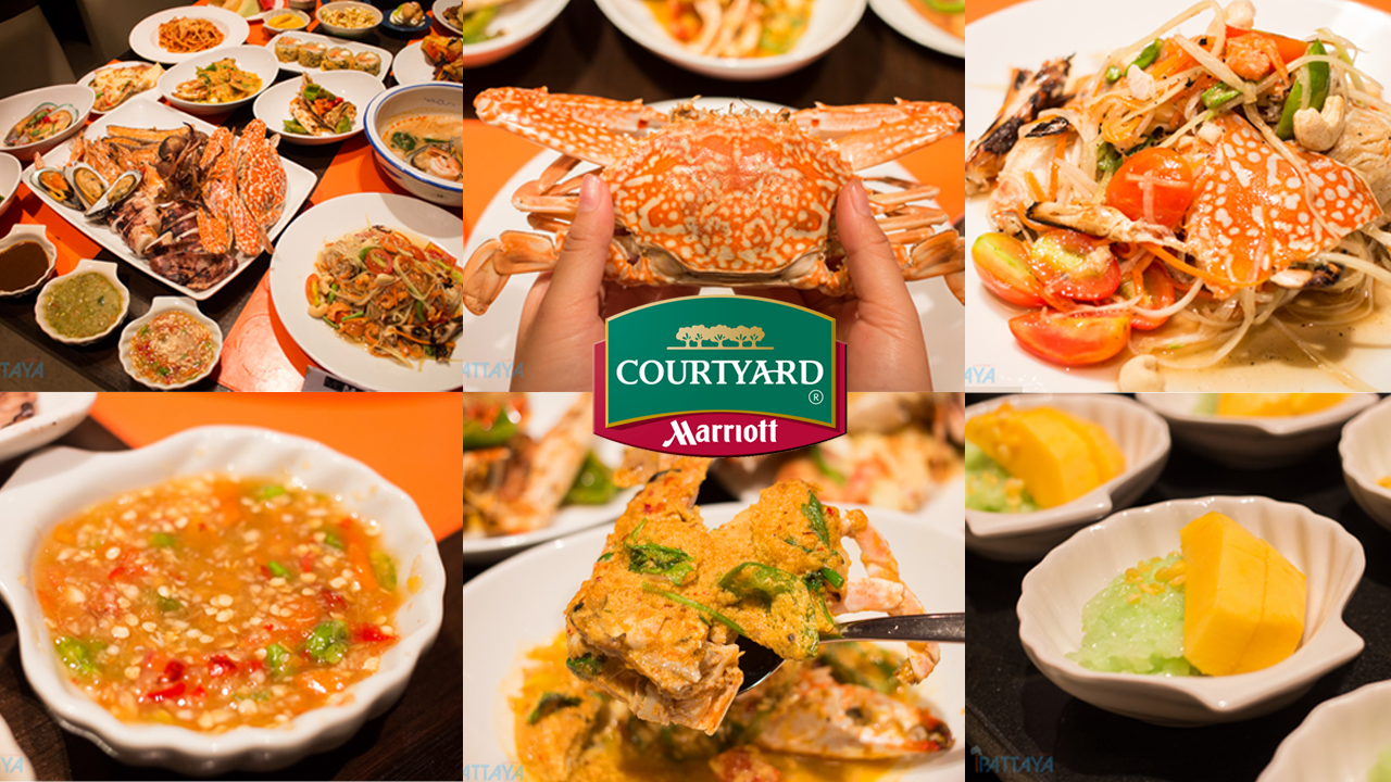 seafood buffet pattaya marriott courtyard pattaya