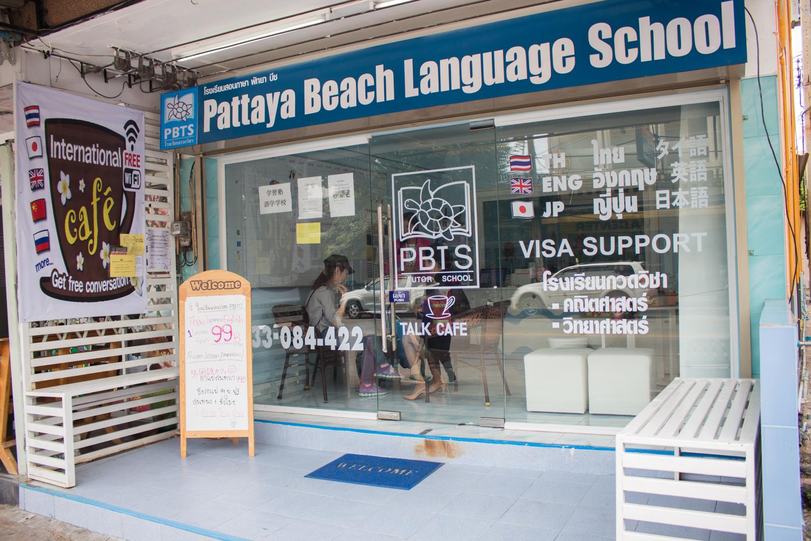โรงเรียนสอนภาษาพัทยา4